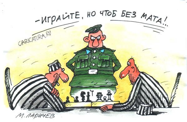 karikatura-mat_(mihail-larichev)_16777.jpg